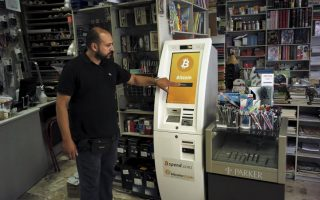 hundreds-of-bitcoin-atms-to-be-installed-in-greece-report