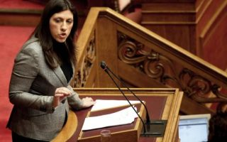 group-sends-new-letter-seeking-censure-motion-against-greek-speaker