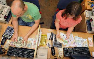 serbian-central-bank-won-amp-8217-t-loosen-greek-bank-controls-yet-governor-says