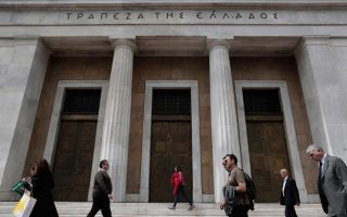 creditors-concerned-about-greek-debt-sustainability-document-shows