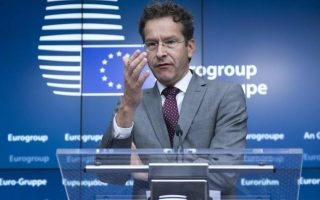 greece-to-get-6-bln-euros-in-bridge-loans-if-no-agreement-at-eurogroup-amp-8211-report