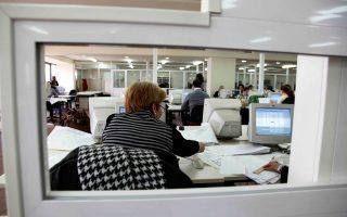 rehires-in-civil-service-continue
