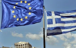 eu-officials-to-review-progress-in-greek-bailout-talks