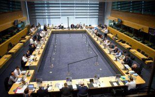 eurogroup-meeting-amp-8216-won-amp-8217-t-be-short-amp-8217-dijsselbloem-says