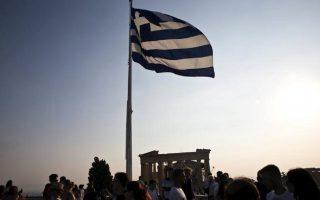 german-finance-ministry-favors-bridge-loan-for-greece-paper