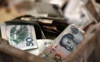 imf-freezes-benchmark-currency-basket-defers-any-yuan-addition