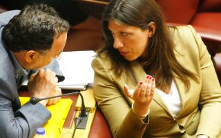 greek-lawmakers-bicker-through-the-night-ahead-of-bailout-vote-on-friday