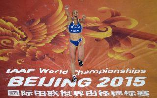 pole-vaulter-kyriakopoulou-wins-bronze-at-worlds-in-beijing