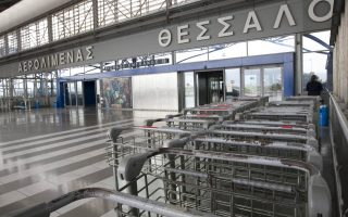 port-elliniko-regional-airports-to-be-fast-tracked-by-taiped