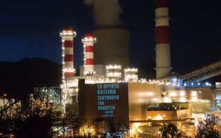 greece-aims-to-halve-co2-emissions-at-power-plants-by-2020