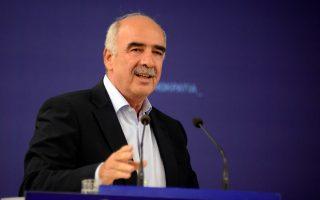 tsipras-meimarakis-issue-rallying-call-to-voters