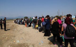 greece-edges-closer-to-eu-migration-funds0