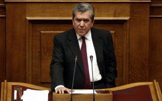 prosecutor-seeks-probe-into-deputy-parliamentary-speaker-amp-8217-s-finances
