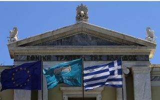 greece-amp-8217-s-national-bank-names-kyriakopoulos-as-new-cfo