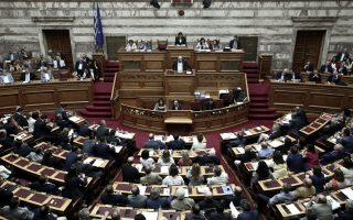 greek-parliament-to-vote-on-bailout-deal-thursday