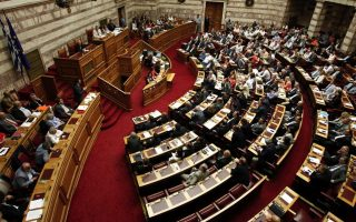 parliament-lifts-immunity-of-nd-golden-dawn-mps