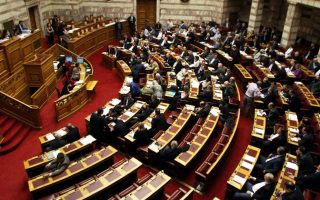 mps-recalled-for-vote-but-procedure-not-clear