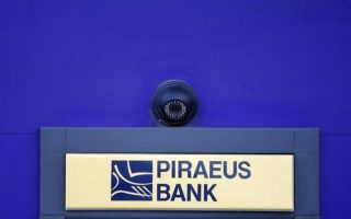 kuwait-amp-8217-s-al-ahli-gets-egypt-regulatory-nod-to-buy-piraeus-unit