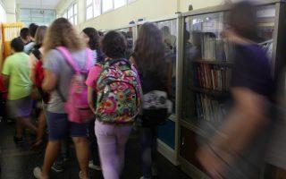scrap-school-vat-demand-parties