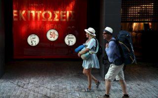 greek-retail-sales-dip-0-4-pct-in-june