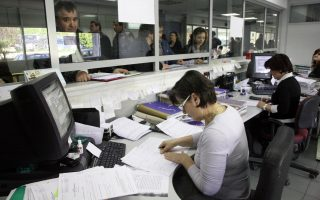 unpaid-taxes-grow-at-a-slower-pace-in-july