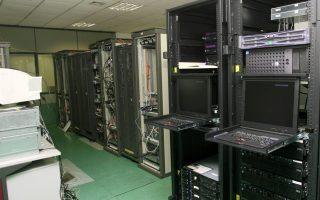government-e-platforms-to-go-offline-for-upgrades-june-5-6