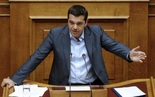 tsipras-appeals-to-lawmakers-to-back-bailout