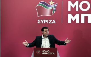 tsipras-urges-party-to-snap-into-life-as-polls-show-dissatisfaction