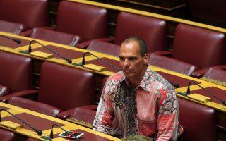 police-amp-8217-s-cyber-crime-unit-to-investigate-varoufakis-plan