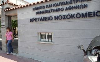 free-pap-tests-to-be-offered-at-athens-hospital