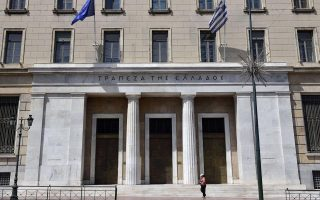 bank-of-greece-had-net-liabilities-of-106-13-bln-euros-to-ecb-at-end-july