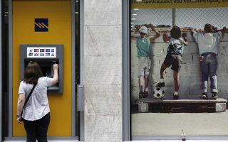 greek-bank-deposit-edge-higher-in-august-halt-10-month-decline