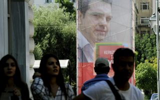 syriza-leads-new-democracy-by-just-1-point-new-poll-shows
