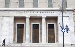 bad-loans-haunt-greek-banks-seeking-new-start