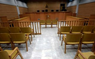 greek-courts-to-close-sep-16-25-due-to-elections