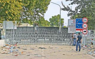 migrants-enter-croatia-through-cornfields-after-border-closures