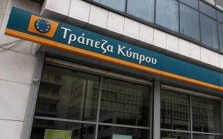 greek-investors-take-cyprus-to-arbitration-court-over-bank-bail-in
