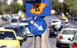 traffic-restrictions-in-downtown-athens-to-go-back-into-effect-on-october-12