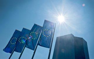 ecb-said-to-cut-greek-emergency-funding-as-outflows-decelerate