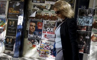 parties-running-in-sunday-amp-8217-s-greek-elections