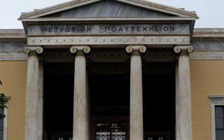 despite-crunch-greek-universities-still-manage-to-excel