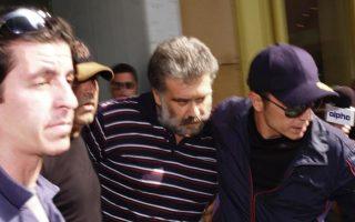 greek-drug-baron-arrested-a-few-days-after-release-following-prosecutor-appeal