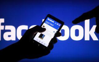 half-of-greeks-engage-in-social-media0