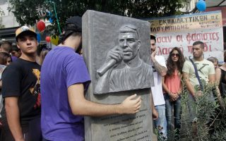 two-years-after-fyssas-murder-leftist-groups-and-unions-to-protest