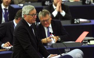 eu-to-present-deposit-insurance-plan-by-year-end-juncker-says