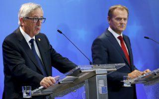eu-leaders-order-broader-response-to-migrant-crisis