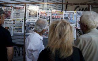 campaigning-over-greeks-prepare-to-vote