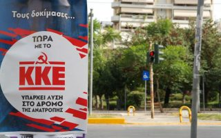parties-prepare-for-athens-rallies-ahead-of-sunday-amp-8217-s-elections