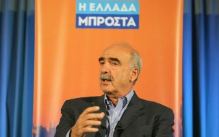 street-smart-conservative-aims-for-greek-election-upset