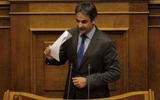 forget-the-past-says-mitsotakis-as-he-eyes-new-democracy-leadership